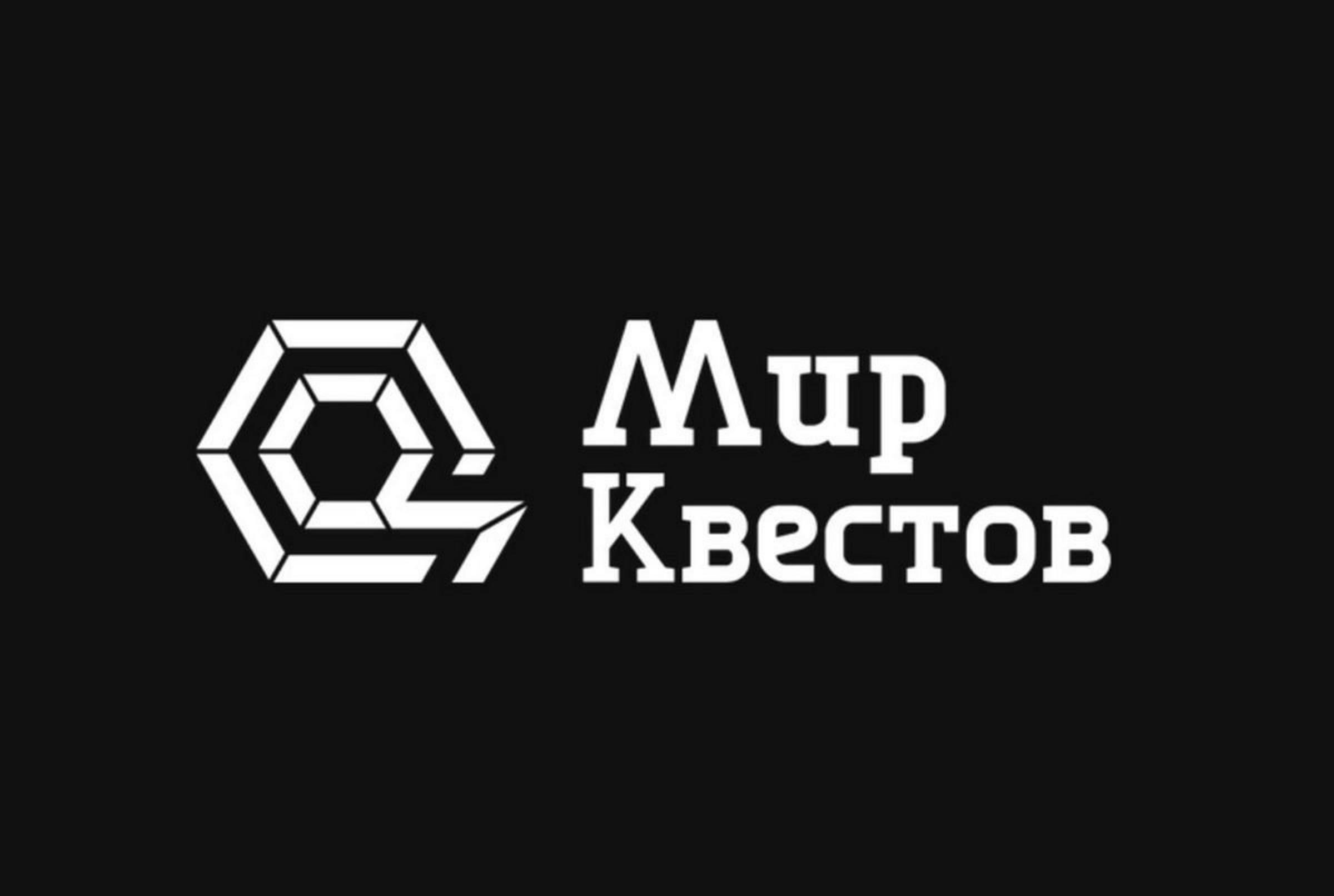 динамо санкт петербург томь 19 августа 2017