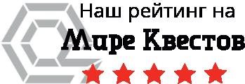 Отзывы на Квест в реальности Школа шпионов (KvestLock)